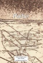 Ra(ts)