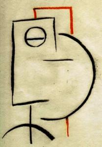 """""""La tête"""" - juin 2013 - Numérisation d' Astrid SHRIQUI GARAIN"""